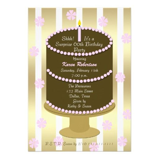 cute surprise 60th birthday party invitations