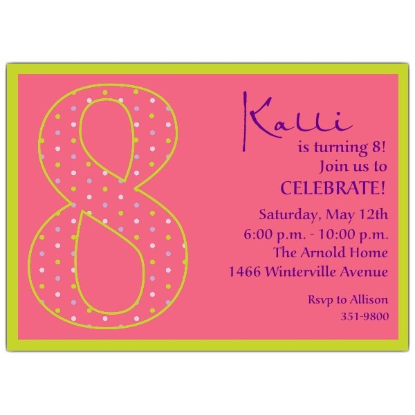 sweet 8th birthday party invitations wording