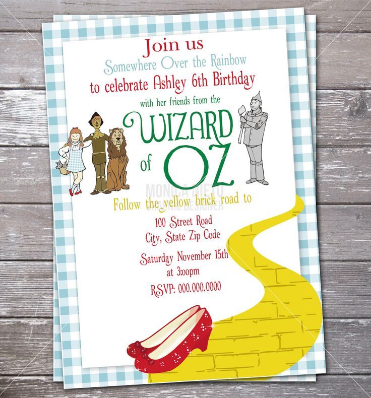 wizard of oz birthday party invitations card