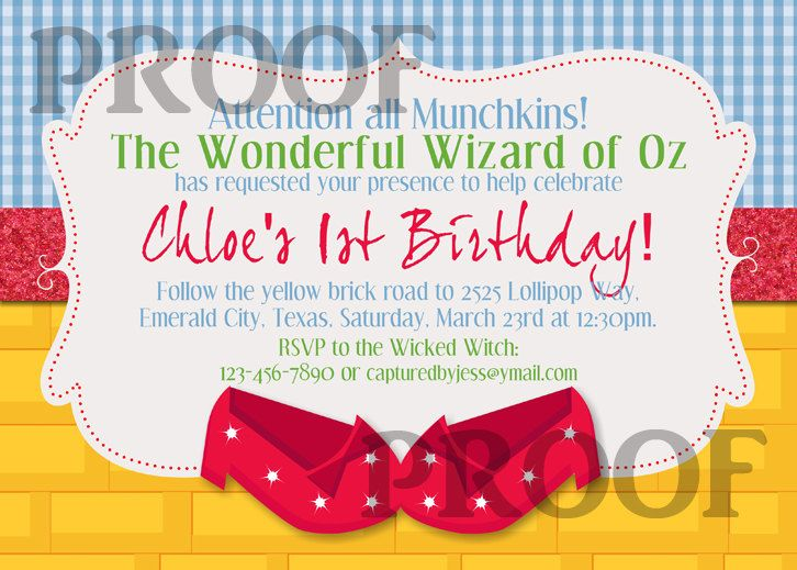 wizard of oz birthday party invitations printable