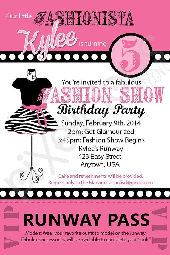 dress fashion show birthday party invitations