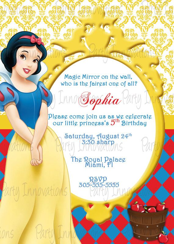 Snow White Birthday Party Invitations | Drevio Invitations ...