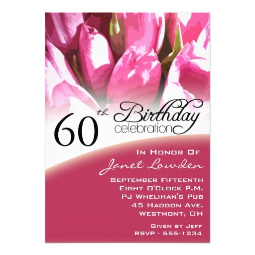 flowers free printable 60th birthday party invitations