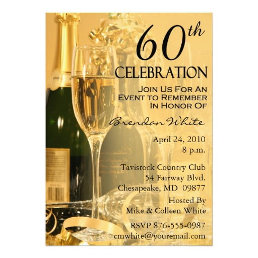 champagne free printable 60th birthday party invitations