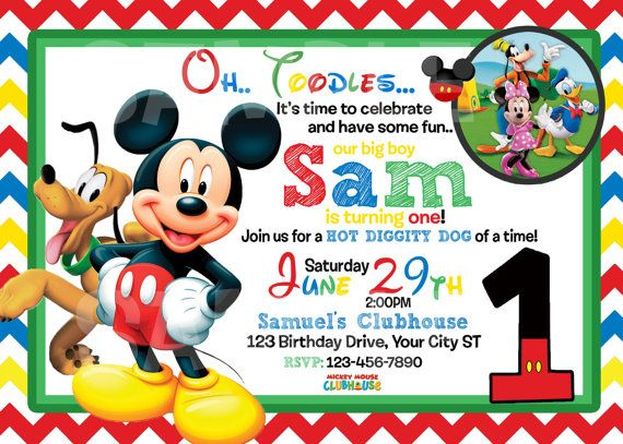 MIckey Mouse Invitation Card Wording