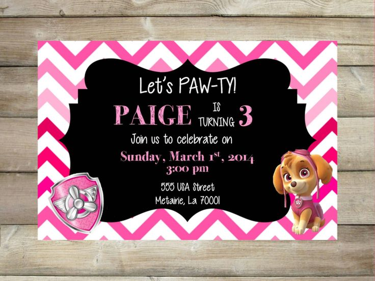 Cool Pink Girl Paw Patrol Birthday Invitation