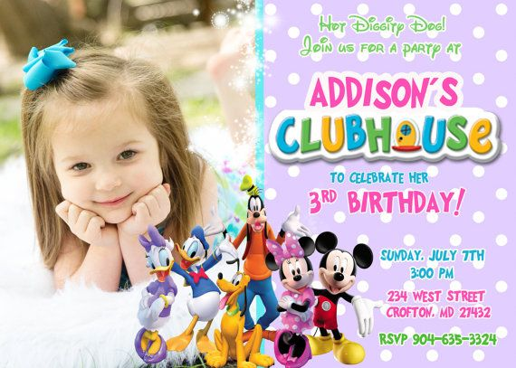 Free Mickey Mouse Clubhouse Birthday Invitations Template For Girl