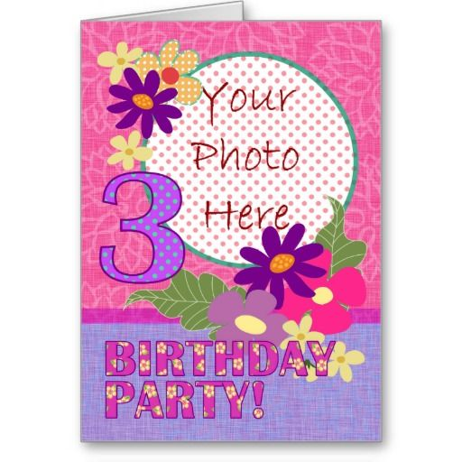 Photo Blank 3 Year Old Birthday Invitation FREE Invitation