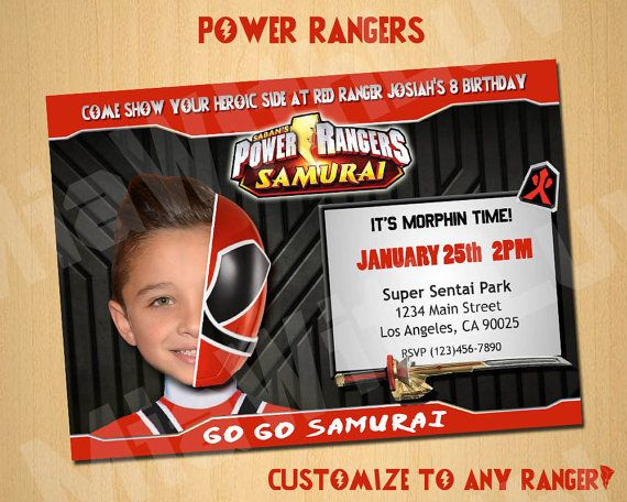red rangers first birthday party invitations boy