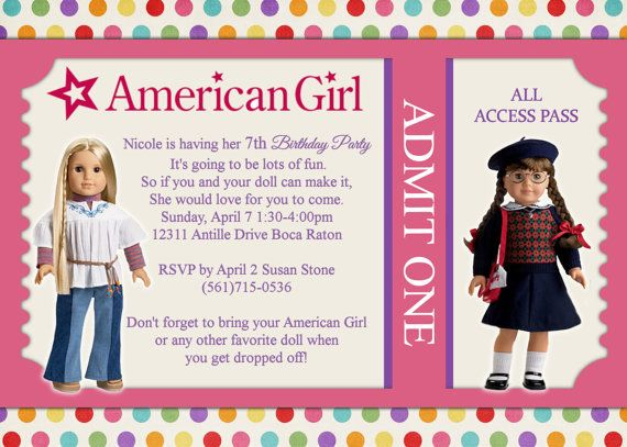 sweet american girl dolls birthday invitations