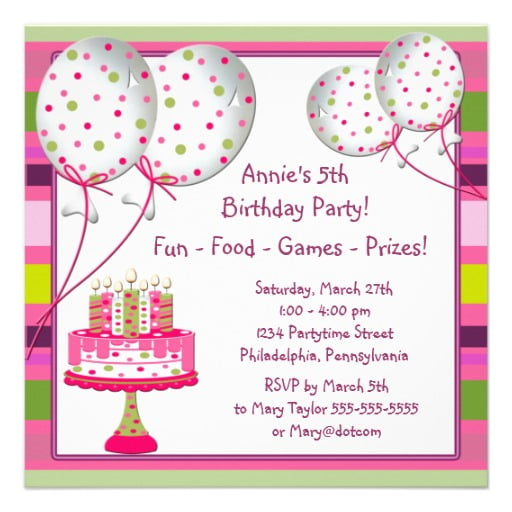 balloon 4th birthday party invitations wording
