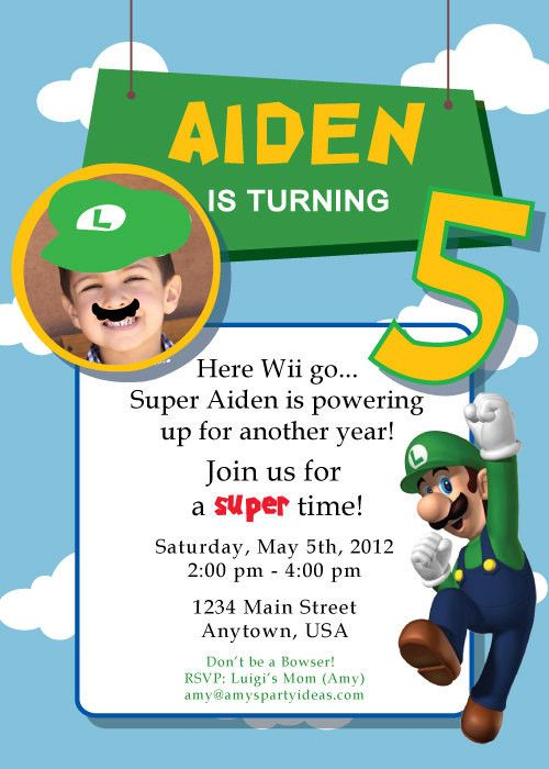 free printable super mario birthday party invitations
