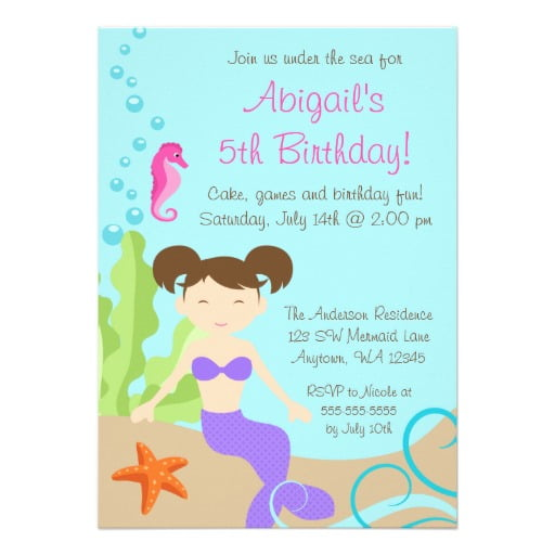 ocean under the sea birthday party invitations