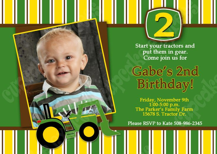 Boy John Deere Printable Birthday Invitations