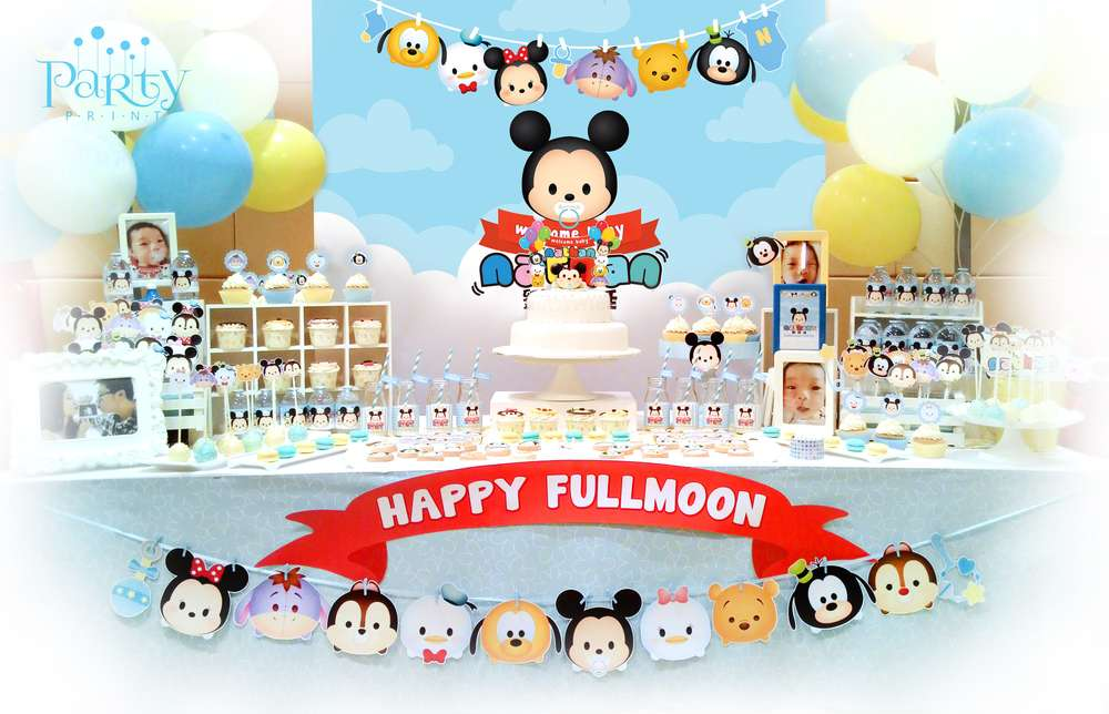 FREE Printable Disney's Tsum Tsum Birthday Invitation ...